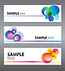 Vector clipart: Set of abstract banners