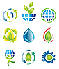 Vector clipart: Set of nature design elements