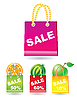 Vector clipart: Sale shopping bags