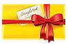 Векторный клипарт: Подарок с карточкой