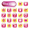 Web icon set | Stock Vector Graphics
