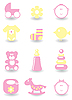 Set of baby icons | Stock Vector Graphics