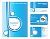 Векторный клипарт: шаблоны деловые визитки