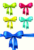Vector clipart: Set of bows
