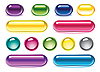 Vector clipart: Set of glossy buttons