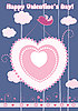 Vector clipart: Valentine's day card