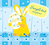 Easter card | Stock Vector Graphics