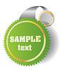 Vector clipart: sticker