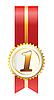 Vector clipart: Gold award with ribbon