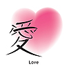 Vector clipart: Japanese hieroglyph for heart