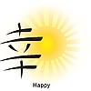 Vector clipart: Japanese hieroglyph