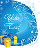 Vector clipart: Christmas card with gift box