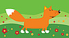 Vector clipart: Cartoon fox