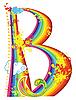 Векторный клипарт: Радужная буквица B