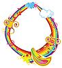 Vector clipart: Rainbow letter Q