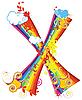 Vector clipart: Rainbow letter X