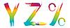 Vector clipart: Set of rainbow letters YZ