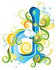 Vector clipart: Decorative letter D