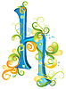 Vector clipart: Decorative letter H
