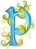 Vector clipart: Decorative letter P