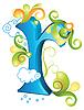 Vector clipart: Decorative letter R