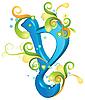 Vector clipart: Decorative letter Y