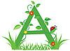 Vector clipart: Decorative flower letter A