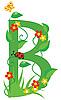 Векторный клипарт: Декоративная цветочная буквица B