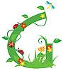 Векторный клипарт: Декоративная цветочная буквица G