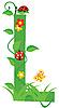 Векторный клипарт: Декоративная цветочная буквица L