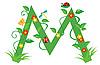 Векторный клипарт: Декоративная цветочная буквица M
