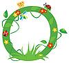 Vector clipart: Decorative flower letter O