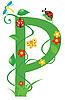 Векторный клипарт: Декоративная цветочная буквица P