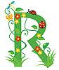 Векторный клипарт: Декоративная цветочная буквица R