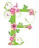 Vector clipart: Decorative letter F with roses