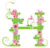 Vector clipart: Decorative letter H with roses