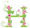 Векторный клипарт: Декоративная буквица H с розами