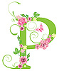 Vector clipart: Decorative letter P with roses