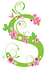 Vector clipart: Decorative letter S with roses