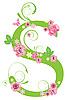Векторный клипарт: Декоративная буквица S с розами