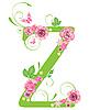 Векторный клипарт: Декоративная буквица Z с розами