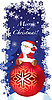 Vector clipart: Christmas card with Santa Claus