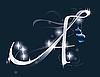 Векторный клипарт: новогодняя буквица A