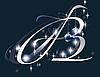 Векторный клипарт: новогодняя буквица B