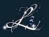 Векторный клипарт: новогодняя буквица L