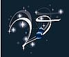 Векторный клипарт: новогодняя буквица V
