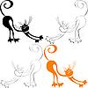 Wzór z kotem imbir rozciąga się | Stock Vector Graphics