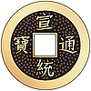Chinese coin feng shui | Stock Vector Graphics