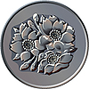 Japanese one hundred Yen coin  | Stock Vector Graphics