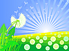 Vector clipart: dandelions blooming against the sunrise